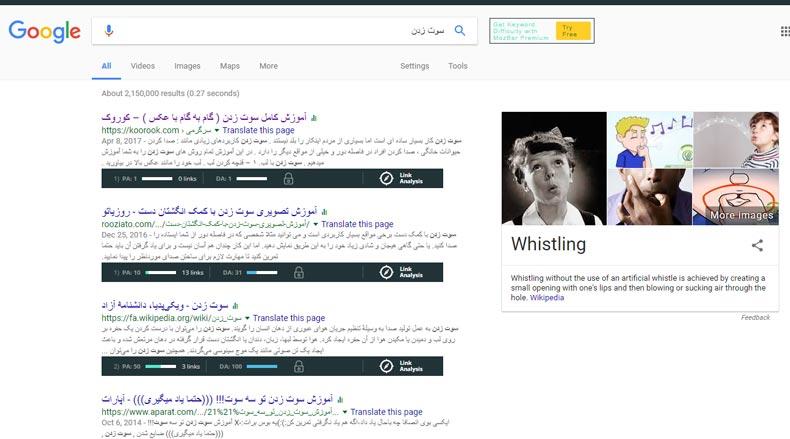 کسب رتبه 1 گوگل