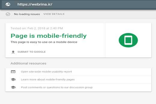 قالب وردپرس دوستدار موبایل